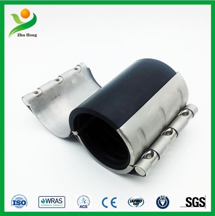 Rch folding type pipe repair clamp product list dalian